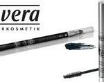 Lavera NaturKosmetic Review & Giveaway