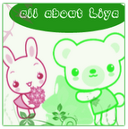 Saturday Featured Blog: All About Liya