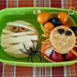 Halloween Bento for Kids