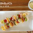 Fun Sandwich Ideas for Kids - Sandwich on a Stick