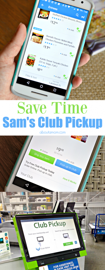 See how to save time and energy using Sam's Club Pickup service. Shop and pay all from the convenience of the Sam's Club app or your home computer. Avoid walking the aisles and the check-out line all together.