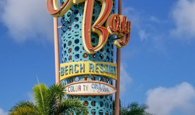 Universal's Cabana Bay Beach Resort in Orlando