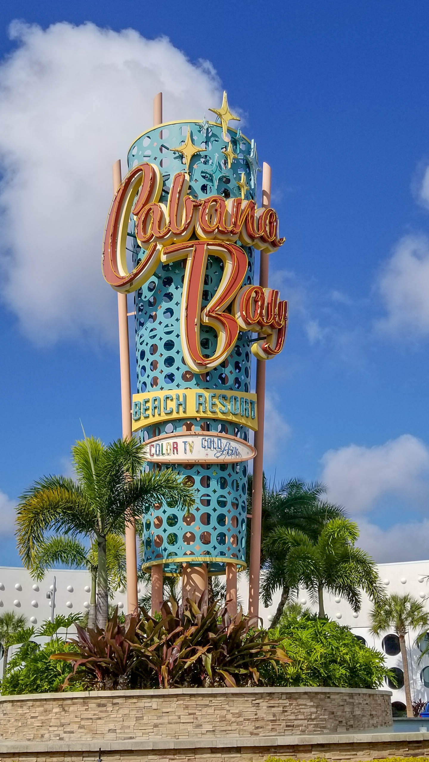 Staying at Universal's Cabana Bay Beach Resort is like stepping back into the iconic 1950s and '60s. The retro themed Central Florida resort offers many conveniences and ways to have fun or relax. The resort is conveniently located steps away from Universal's Volcano Bay water park with a private entrance for guests.